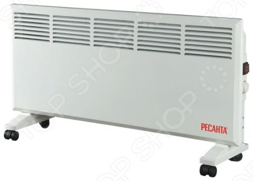 Конвектор Ресанта ОК-2000 все цены