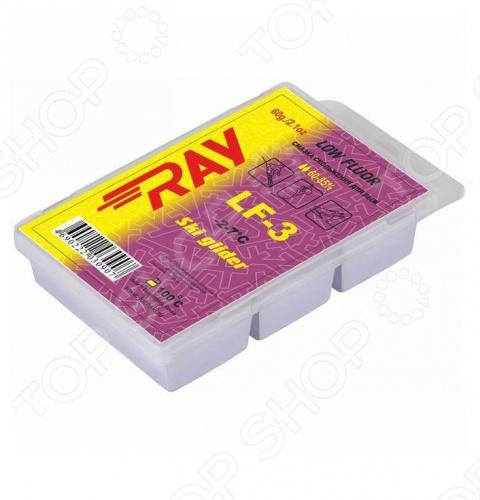 Парафин RAY LF3 Ray - артикул: 52994