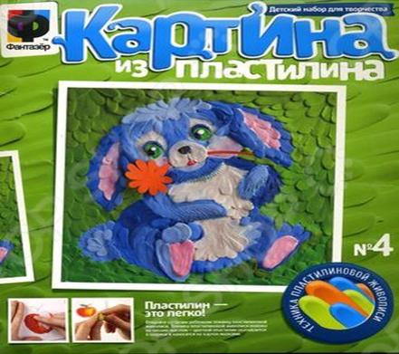 Набор для творчества Фантазер Картина из пластилина. Зайчик