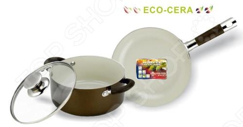 Набор кухонной посуды c внутренним керамическим покрытием Vitesse VS-2239