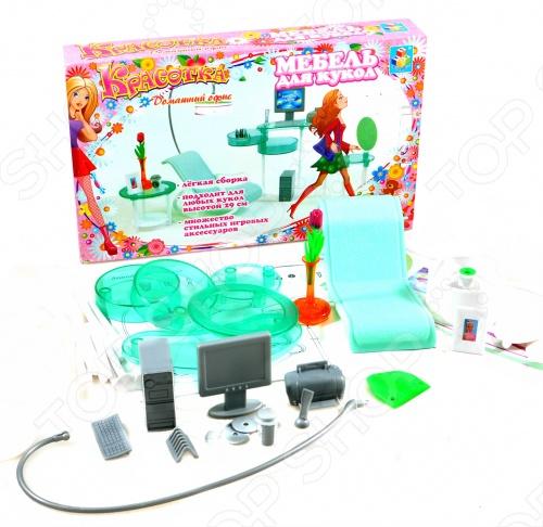 Набор мебели для кукол 1 TOY «Домашний офис»