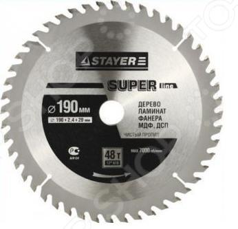 Диск пильный по дереву Stayer SUPER-Line пильный диск по дереву 216x1 8x30 мм metabo 628065000