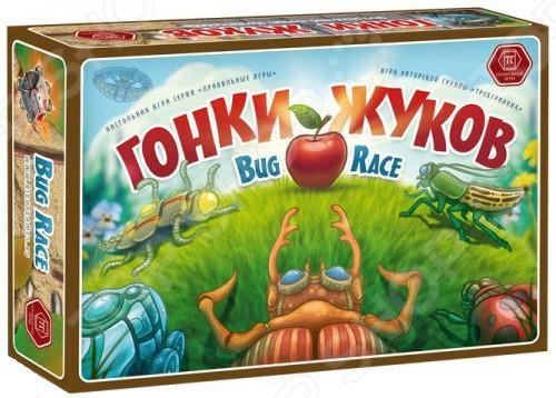 Игра карточная Правильные игры «Гонки жуков» игра карточная правильные игры загадка леонардо 62329
