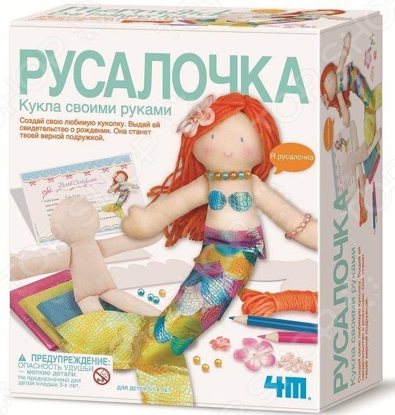 Набор для создания кукол 4M Русалочка включает в себя все необходимое для создания оригинальной куклы своими руками. При этом для создания куклы даже не понадобятся иголки, все можно сделать с помощью клея, который тоже входит в набор. Работа с данным набором развивает фантазию и художественные способности. После создания куклы ей можно придумать имя и даже самостоятельно заполнить для нее свидетельство о рождении. Содержимое для создания куклы высотой 22 см.