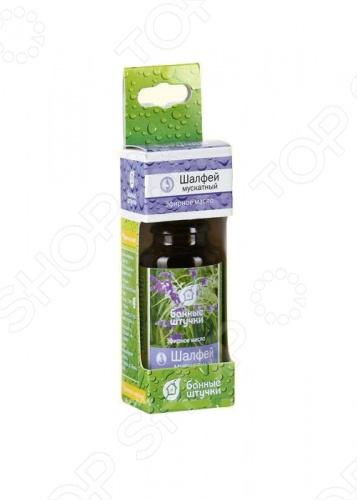 Эфирное масло Банные штучки «Шалфей» натуральное эфирное масло левзея iris