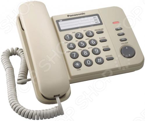 Телефон Panasonic KX TS 2352 RUC