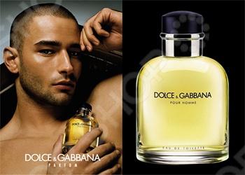 Туалетная вода для мужчин Dolce&Gabbana Dg Pour Homme, 125 мл туалетная вода s oliver туалетная вода s oliver superior man 30 мл