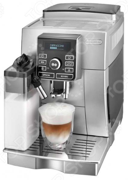 Кофемашина DeLonghi ECAM 25.462.S кофемашина delonghi ecam 45 764 w