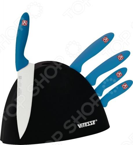 Набор ножей Vitesse VS-9203  набор ножей с выдвижными лезвиями matrix 78991