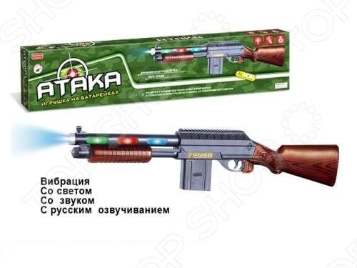 фото Автомат Zhorya Х75246, Другое игрушечное оружие