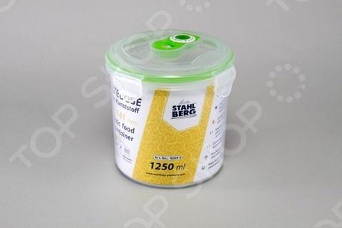 Контейнер вакуумный Stahlberg для продуктов хранение продуктов