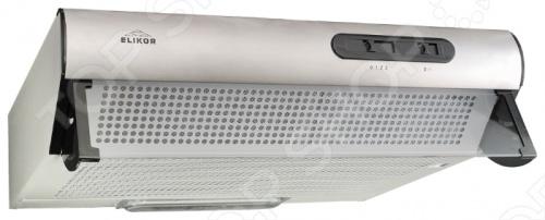 Вытяжка ELIKOR Europa 60П-290-П3Л предотвратит распространение запахов в процессе приготовления пищи. Водяной пар, частицы жира и копоть отныне не будут оседать на мебели, стенах, потолке. Устройство сделает готовку значительно приятней, а уход за кухней менее хлопотным. Производительность вытяжки 290 м3 ч. Оснащена жировым фильтром, который задерживает даже мельчайшие частицы веществ. Для работы в режиме циркуляции необходим угольный фильтр в комплекте . Мощность 160 Ватт.