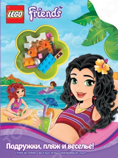 В каждой книге любительниц LEGO ждёт новый мини-набор от подружек из Хартлейк Сити! Игры и головоломки, захватывающие истории и интересные факты, полезные советы и идеи для творчества. Книги серии LEGO Подружки созданы специально для девчонок!