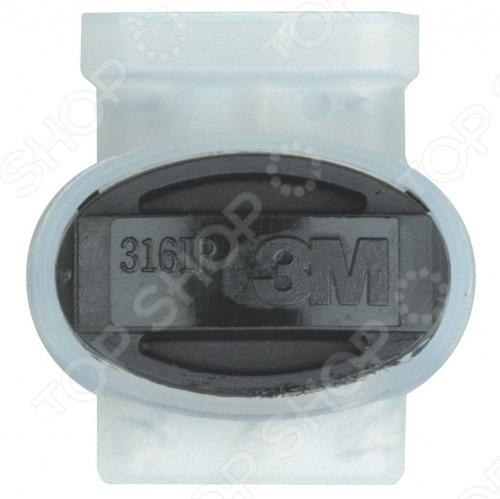 Концевая муфта для кабеля Gardena 1282 клапан для полива gardena 1278