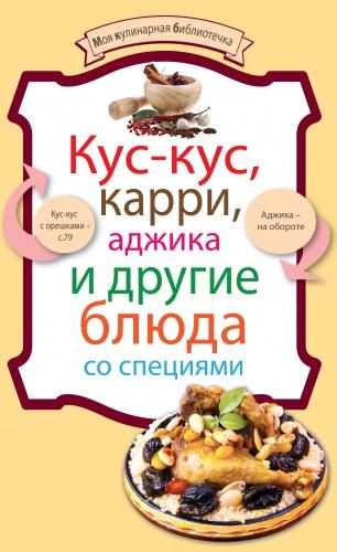 В книге вы найдете много интересных рецептов.