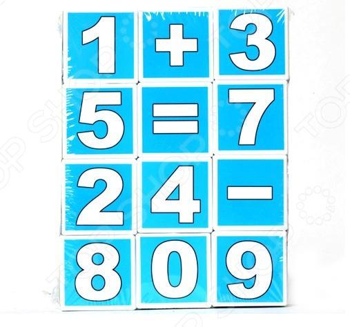 Кубики обучающие Стеллар «Математика» 1toy 1toy обучающие кубики кубики с животными