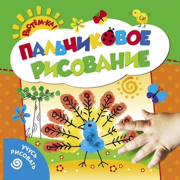 Раскраски Росмэн 978-5-353-06649-1 книги росмэн 978 5 353 08334 4