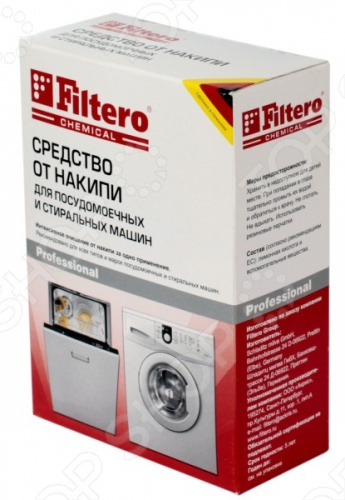 Средство от накипи Filtero 601 замечательно подходит для стиральных и посудомоечных машин, которое позволяет ухаживать за ними и очищать от нежелательных элементов. Использование данного средства положительно отражается на оптимальной работе бытовой техники и, что немаловажно, уменьшает потребление электроэнергии.