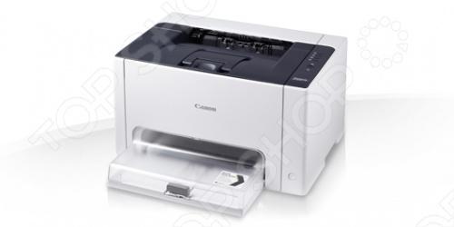 Принтер Canon i-SENSYS LBP7010C монохромный лазерный принтер canon i sensys lbp151dw 0568c001