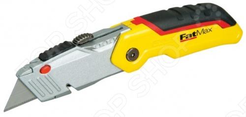 Нож строительный складной STANLEY FatMax с выдвижным лезвием нож строительный stanley fatmax® xl™ 0 10 820