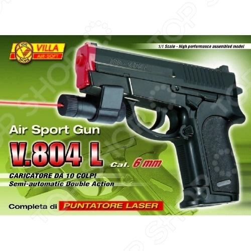 Пистолет Villa Giocattoli V.804 L