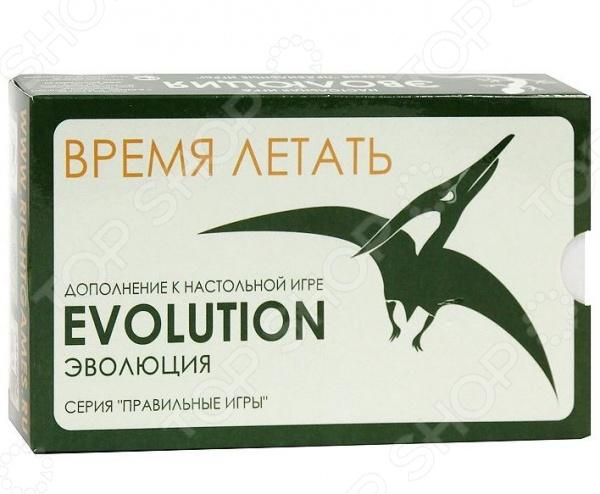 Игра карточная Правильные игры «Эволюция. Время летать» счастье летать ёжедневник