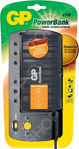 Устройство зарядное GP PB320GS-CR1
