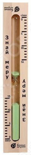 Часы песочные для бани и сауны Банные штучки «Знай меру» Банные штучки - артикул: 69545