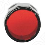 Красный фильтр предназначен для смягчения светового потока и создания рассеянного луча мягкого красного цвета. В вечернее и ночное время, когда даже отраженный свет фонаря может повредить глазам, этот фильтр поможет работать с предметами на близком расстоянии к примеру - сориентироваться по карте . Охотники используют этот фильтр в предутренние часы например - при охоте на оленей, которые плохо видят красный свет .