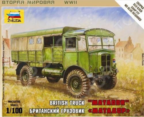 """британский грузовик """"Матадор"""" Сборная модель Звезда британский грузовик """"Матадор"""""""
