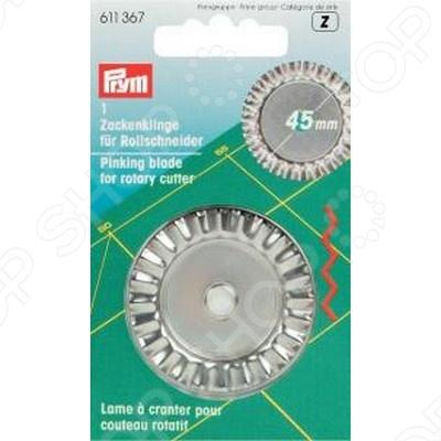 Запасное лезвие Prym ЗигзагАксессуары и инструменты для рукоделия<br>Запасное лезвие Prym Зигзаг необходимая вещь, которая должна быть у каждой рукодельницы. Изделие предназначено для ножа для кругового мультиножа. Диаметр лезвия составляет 45 мм.<br>