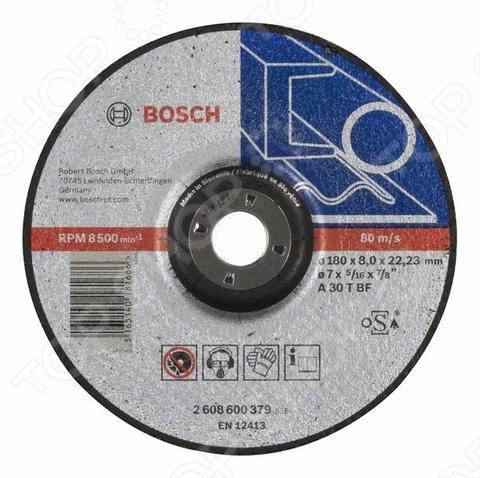 Круг обдирочный Bosch Expert for Metal 2608600379