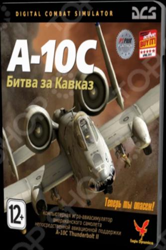 Игра для pc 1С-СофтКлаб 633958