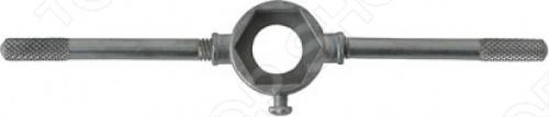 Плашкодержатель является резьбонарезным инструментом. Применяется для зажима плашек. При изготовлении использовалась инструментальная сталь, что обеспечивает хорошие механические свойства. Разборная конструкция включает две рукоятки с накаткой для лучшего удержания инструмента.