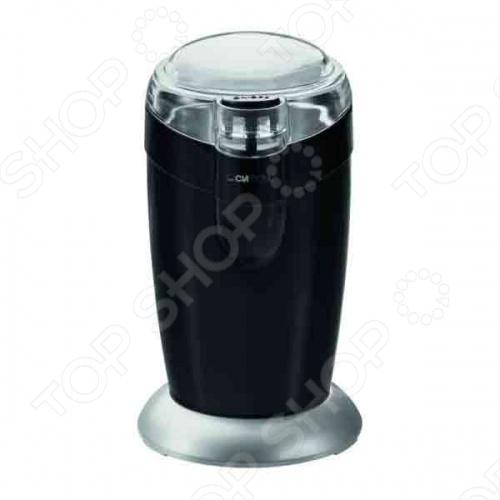 Кофемолка Clatronic KSW 3306 с ротационным ножом и импульсным режимом позволяет быстро и качественно превратить кофейные зерна в молотый кофе. Имеется приспособление для намотки шнура и блокировка включения при снятой крышке. Кофемолка отличается компактными размерами и удобством использования.