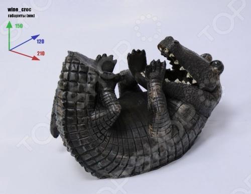 Подставка для вина Drivemotion «Крокодил на спине»