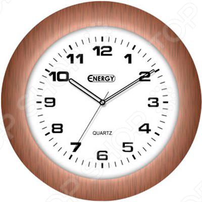 Часы настенные Energy EC-13