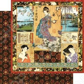 фото Бумага для скрапбукинга двусторонняя Graphic 45 Jasmine Dream, купить, цена