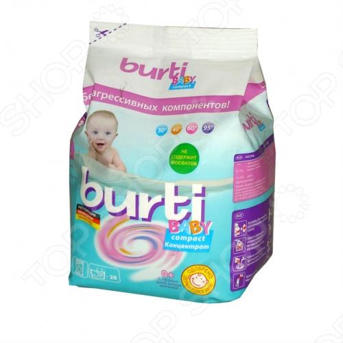Концентрированный стиральный порошок для детского белья Burti бытовая химия perlux кондиционер для белья gentle touch концентрированный для детского белья 1 л