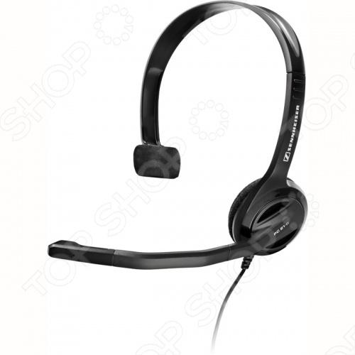 Гарнитура Sennheiser PC 21-II идеальное решение для интернет-телефонии. Предусмотрен длинный держатель микрофона, что гарантирует ясность речи. Моноауральная конструкция позволяет не терять контакта с окружающим миром. Длина провода составляет 3 метра, на конце два разъема mini jack 3.5 мм. Микрофон оснащен защитой от окружающих шумов.