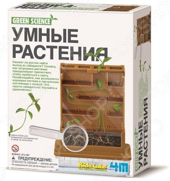 Конструктор для изобретателей 4M «Умные растения»