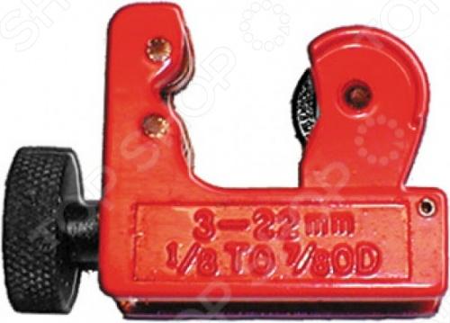 Труборез Мини FIT - это инструмент, служащий для резки труб из цветных металлов и позволяющий получать ровную и четкую линию разреза. Применяется при работе в труднодоступных местах. Разрезания трубы происходит при помощи дисковых роликов резцов, изготовленных из высокоуглеродистой инструментальной стали и встроенных в корпус инструмента.