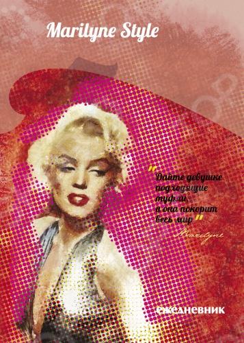 Этот ежедневник станет для ее обладательницы незаменимой, удобной и стильной вещью. Планируйте свои дела вместе с Мэрилин Монро. Ежедневник сопровождается фактами биографии знаменитой кинодивы и ее искрометными цитатами, ставшими крылатыми выражениями. Создавайте свой утонченный стиль вместе с иконами стиля!