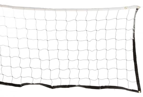 Сетка волейбольная ATEMI T4001NДругие товары для волейбола<br>Сетка волейбольная ATEMI T4001N необходимая вещь для любителей активных игр. Наличие у изделия нейлонового троса позволит крепко и ровно закрепить сетку. Размер одной ячейки составляет 10х10 см. Материалом изделия является 100 полиэстер, который является прочным и износостойким. Сетка волейбольная ATEMI T4001N позволит разнообразить ваши игры на свежем воздухе.<br>