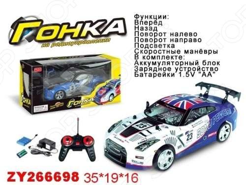 Машинка на радиоуправлении с аккумулятором Zhorya Х75740