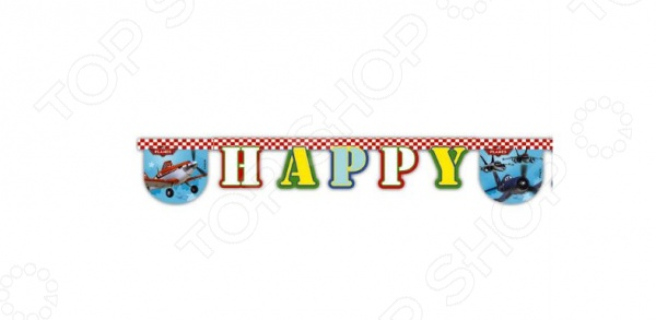 Гирлянда детская Procos «Самолеты-Happy Birthday» disney гирлянда детская на ленте тачки с днем рождения