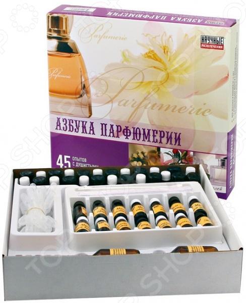 Набор для опытов Научные развлечения «Азбука парфюмерии»