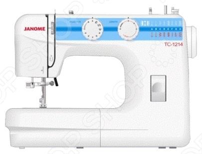 Швейная машина Janome TC 1214 швейная машина janome tc 1216s белый tc 1216s