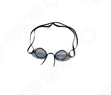 Очки для плавания Larsen S54
