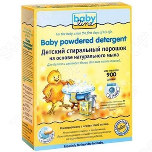 Порошок стиральный BABYLINE на основе натурального мыла